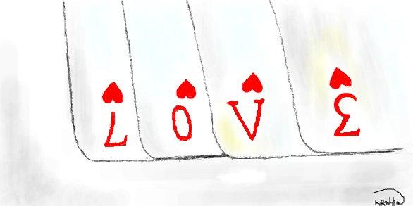 Новые граффити вконтакте любовь 4 50